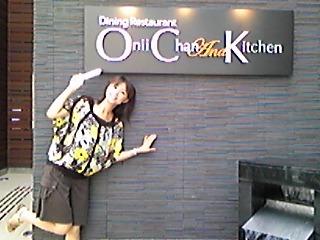 Oniichan&Kitchen