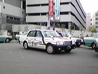はではでタクシー
