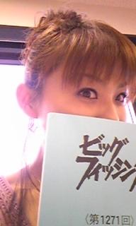 サンTV 22<br />  時