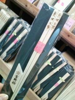 奈良県吉野町